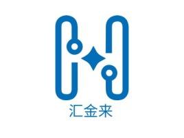 汇金来公司logo设计