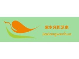家乡文化艺术logo标志设计