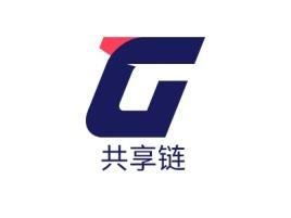 共享链公司logo设计