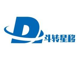斗转星移公司logo设计