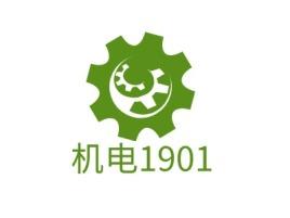 机电1901企业标志设计
