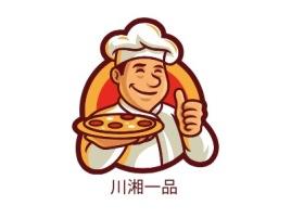 川湘一品店铺logo头像设计