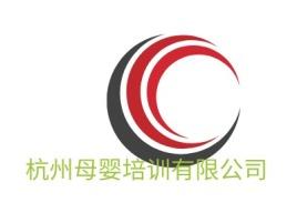 杭州母婴培训有限公司门店logo设计