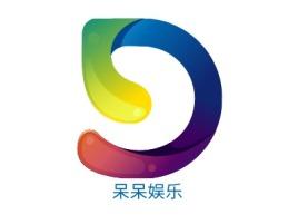 呆呆娱乐logo标志设计