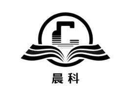 晨科logo标志设计