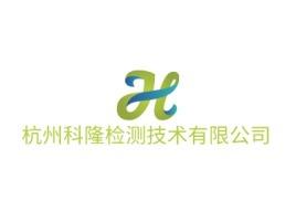 杭州科隆检测技术有限公司品牌logo设计
