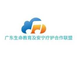 广东生命教育及安宁疗护合作联盟logo标志设计