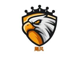 飓风logo标志设计