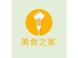 美食之家品牌logo设计