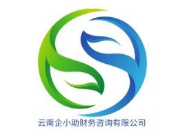 云南企小助财务咨询有限公司公司logo设计
