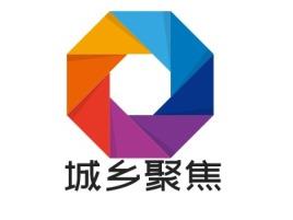 城乡聚焦logo标志设计