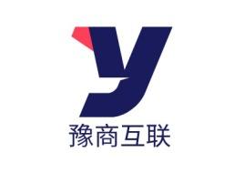 豫商互联公司logo设计