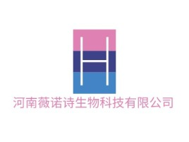 河南薇诺诗生物科技有限公司门店logo设计