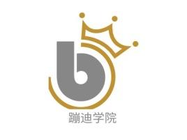 蹦迪学院logo标志设计