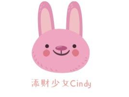 添财少女Cindylogo标志设计