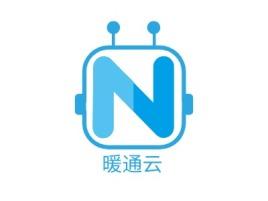 暖通云公司logo设计