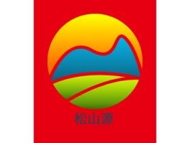 松山源品牌logo设计