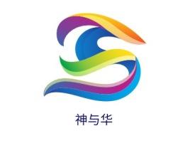 神与华公司logo设计