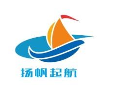 仁和集团企业标志设计