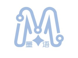 墨  语logo标志设计