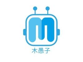 木愚子门店logo标志设计