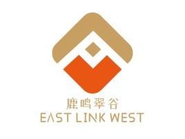 鹿鸣翠谷EAST LINK WEST公司logo设计