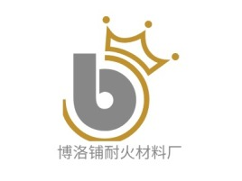 博洛铺耐火材料厂公司logo设计