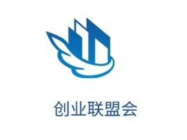 创业联盟会公司logo设计