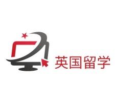 英国留学logo标志设计