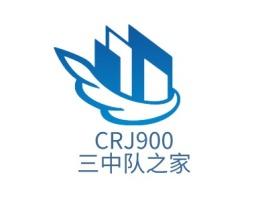 CRJ900三中队之家企业标志设计