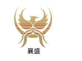 XS企业标志设计