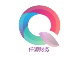仟源财务公司logo设计