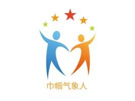 巾帼气象人logo标志设计