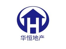 华恒地产企业标志设计
