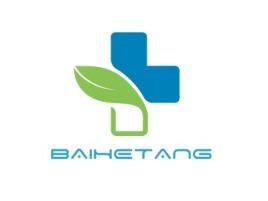 BAIHETANG品牌logo设计