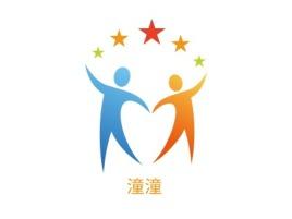 潼潼logo标志设计