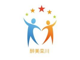 醉美栾川logo标志设计
