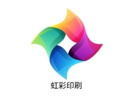 虹彩印刷公司logo设计