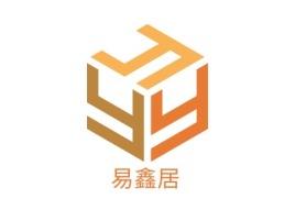 易鑫居企业标志设计