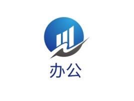 办公公司logo设计