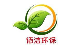 佰洁环保公司logo设计