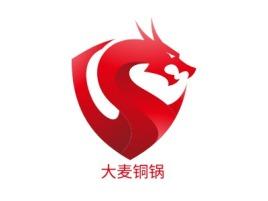 大麦铜锅店铺logo头像设计