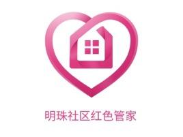 明珠社区红色管家logo标志设计
