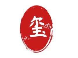 玺logo标志设计