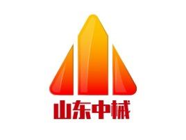 山东中械企业标志设计