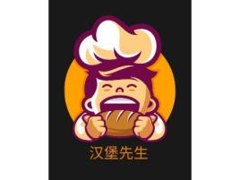汉堡先生店铺logo头像设计