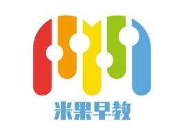 米果早教门店logo设计