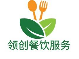 领创餐饮服务品牌logo设计