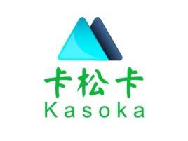 卡松卡企业标志设计