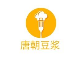 唐朝豆浆品牌logo设计
